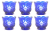"""Picture of Votive Candle Holder Scalloped Cut Color Glass Blue Set of 5 