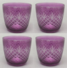 """Picture of Votive Candle Holder Mesh Cut Color Glass Pink Set of 4 