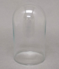 """Picture of Clear Glass Dome Cloche for Collectibles Display Made in USA  Set/2   4.5""""D x 8""""H    Item No. 20352"""